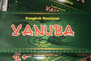 Yanuba